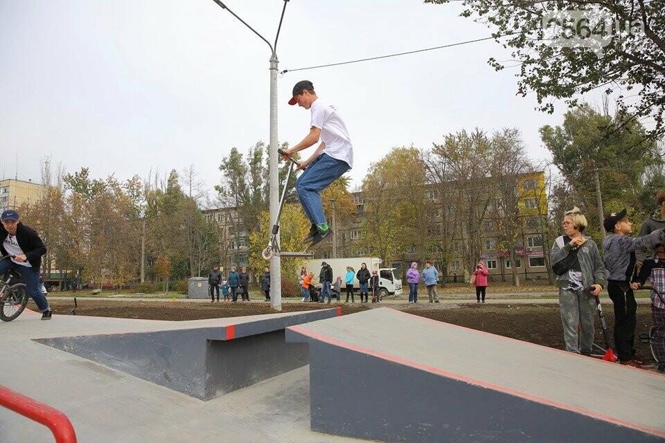 Социальные инвестиции Метинвеста: в Ингульце - новые сквер и скейт-парк, фото-6