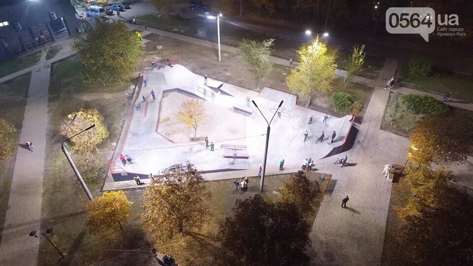 Социальные инвестиции Метинвеста: в Ингульце - новые сквер и скейт-парк, фото-1