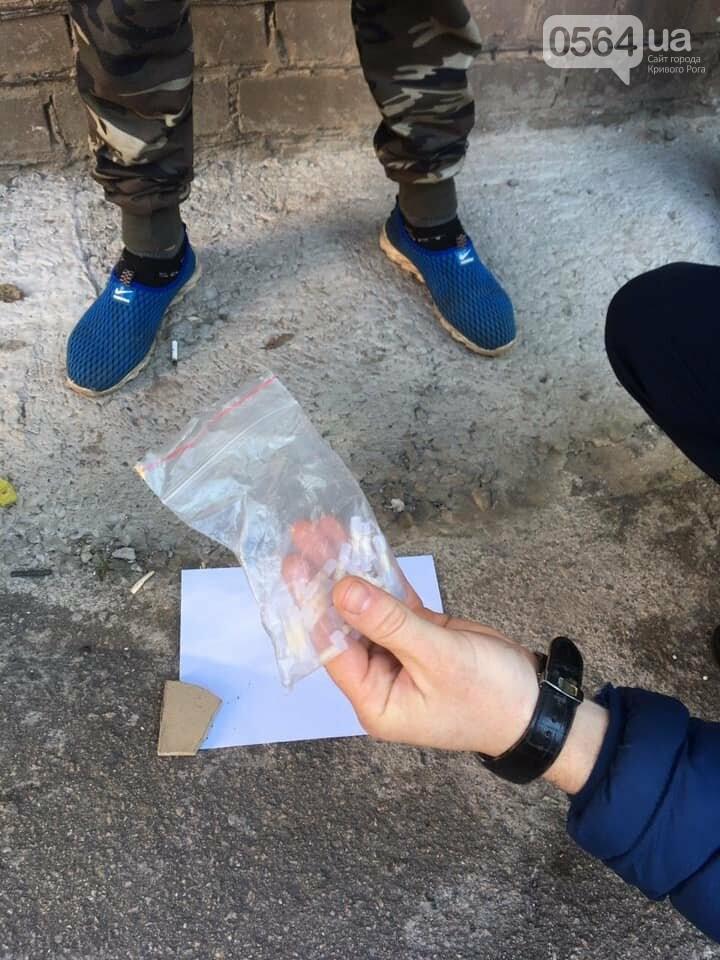 Криворожанина с тяжелыми наркотиками задержали в Саксаганском районе, - ФОТО , фото-3