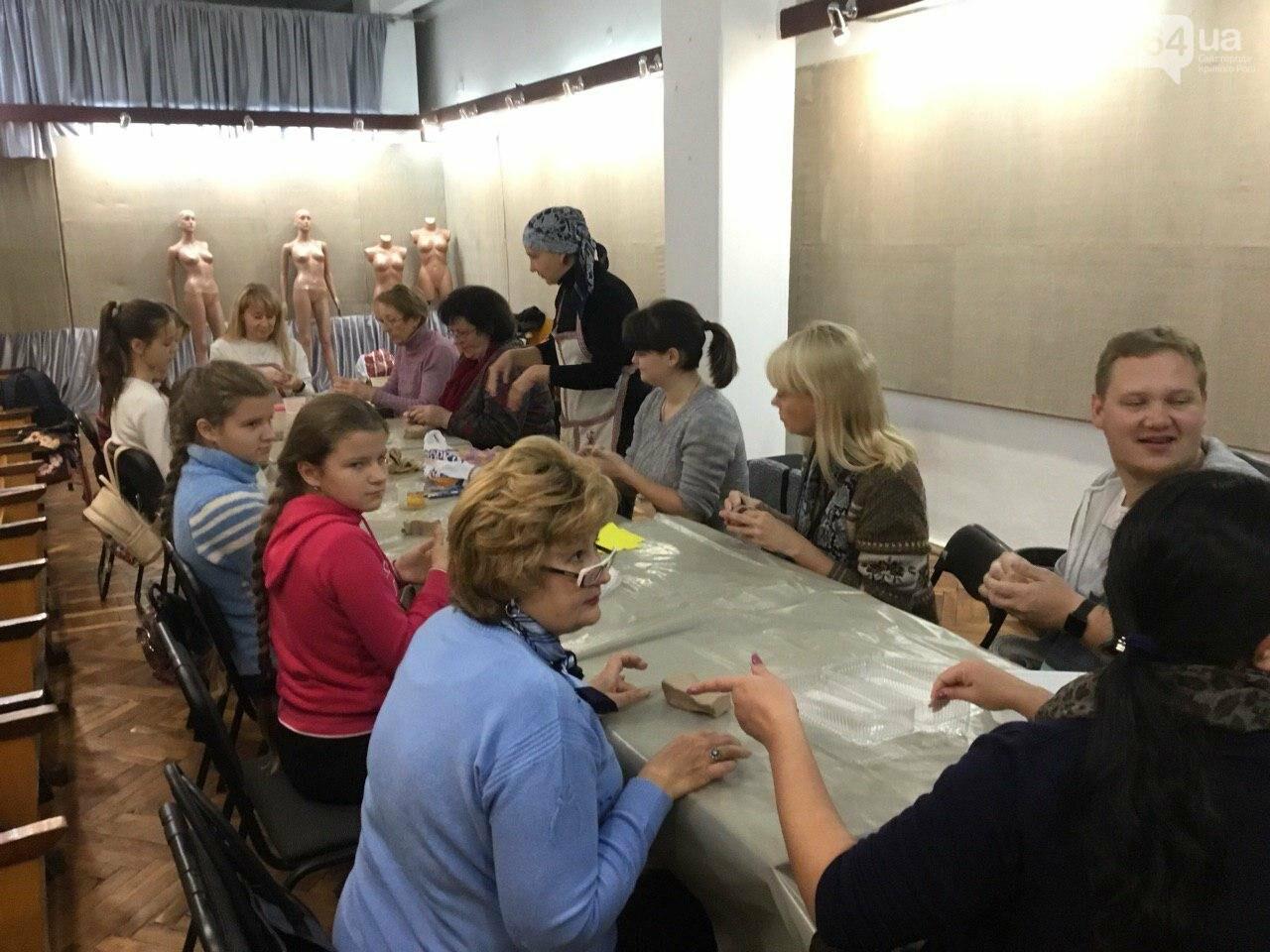 В криворожском музее провели увлекательный мастер-класс, - ФОТО, ВИДЕО, фото-7