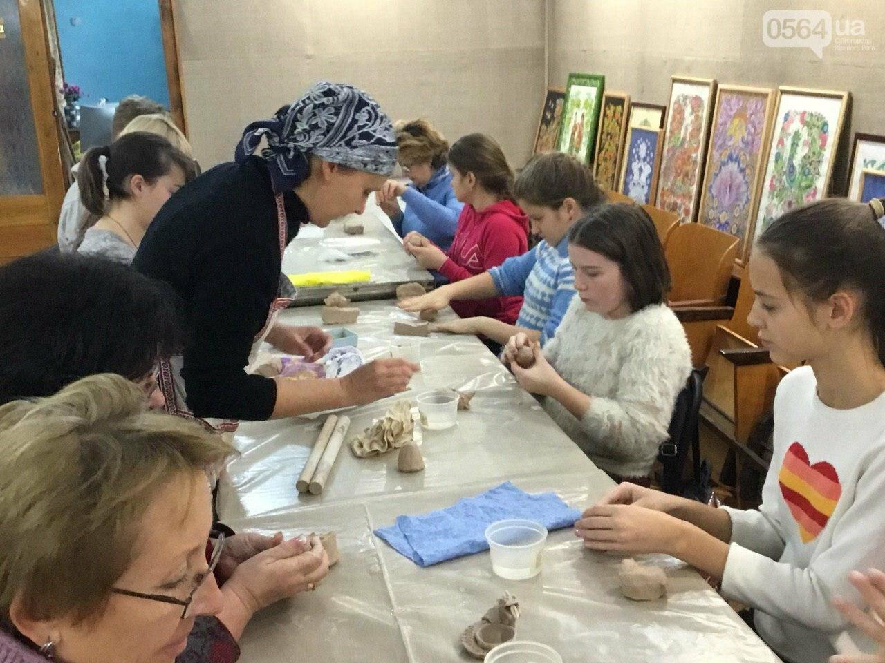 В криворожском музее провели увлекательный мастер-класс, - ФОТО, ВИДЕО, фото-6
