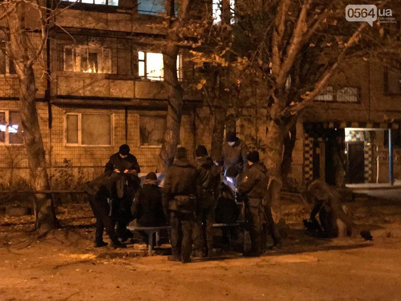 """""""Чувак нашел закладку и мы его задержали"""": криворожане стали очевидцами задержания наркозависимого, - ФОТО , фото-3"""