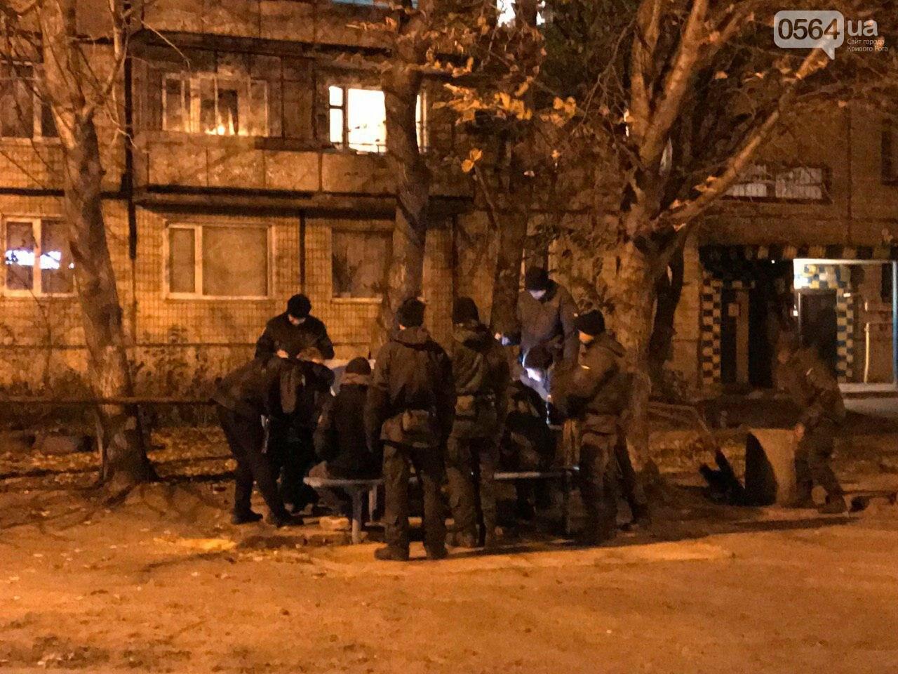 """""""Чувак нашел закладку и мы его задержали"""": криворожане стали очевидцами задержания наркозависимого, - ФОТО , фото-2"""