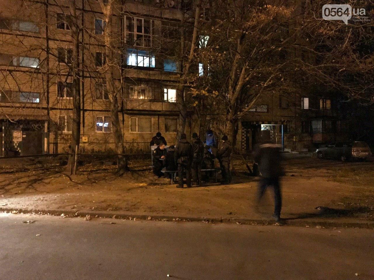 """""""Чувак нашел закладку и мы его задержали"""": криворожане стали очевидцами задержания наркозависимого, - ФОТО , фото-6"""