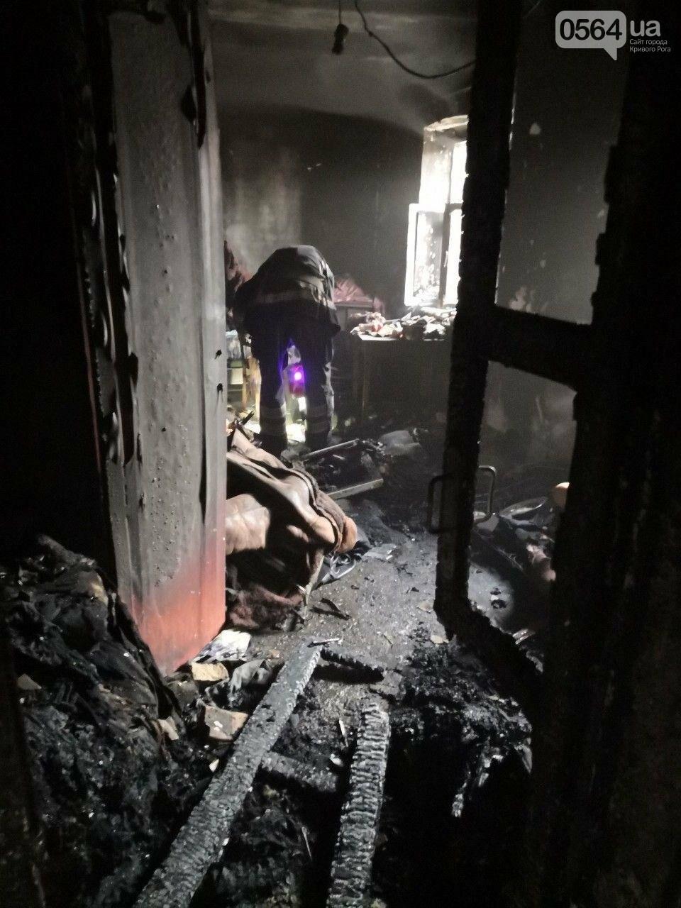 Труп мужчины обнаружили спасатели во время ликвидации пожара в частном доме в Кривом Роге, - ФОТО , фото-3