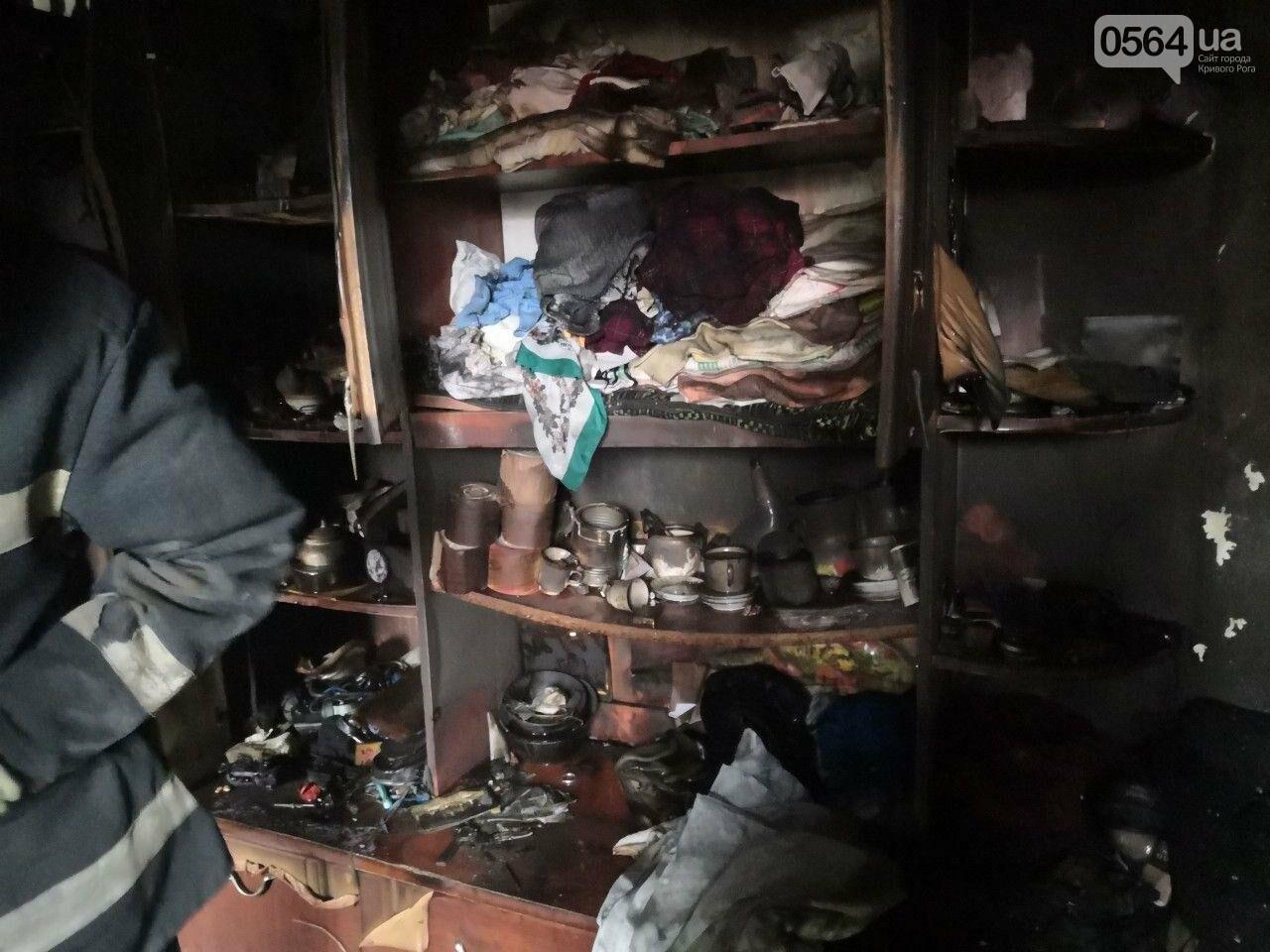 Труп мужчины обнаружили спасатели во время ликвидации пожара в частном доме в Кривом Роге, - ФОТО , фото-1