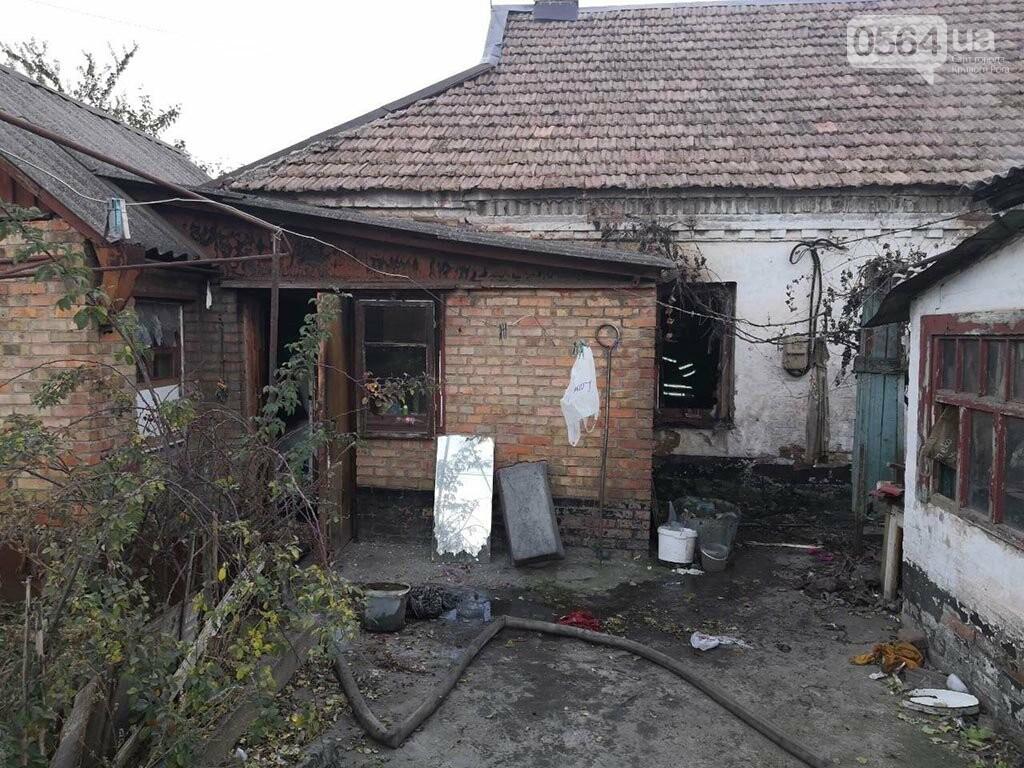 Труп мужчины обнаружили спасатели во время ликвидации пожара в частном доме в Кривом Роге, - ФОТО , фото-5