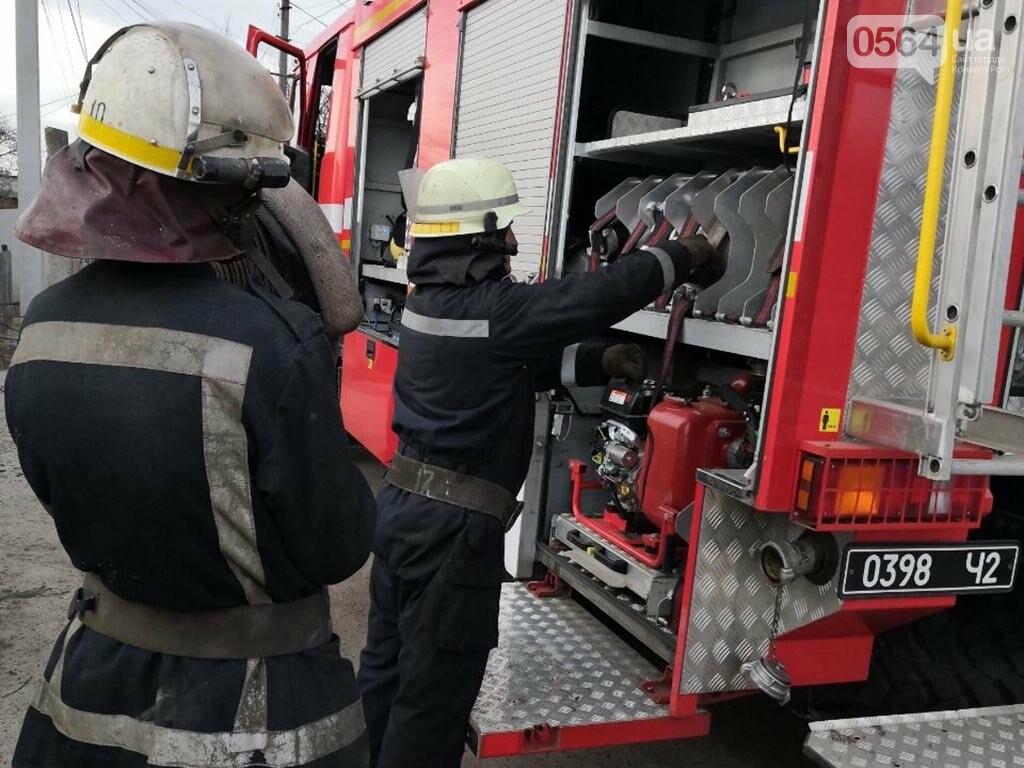 Труп мужчины обнаружили спасатели во время ликвидации пожара в частном доме в Кривом Роге, - ФОТО , фото-4