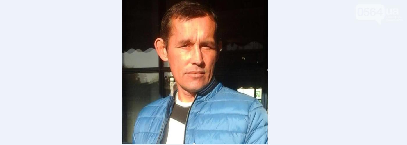 Криворожан просят помочь найти Максима Потапова, пропавшего больше месяца назад, - ФОТО , фото-1