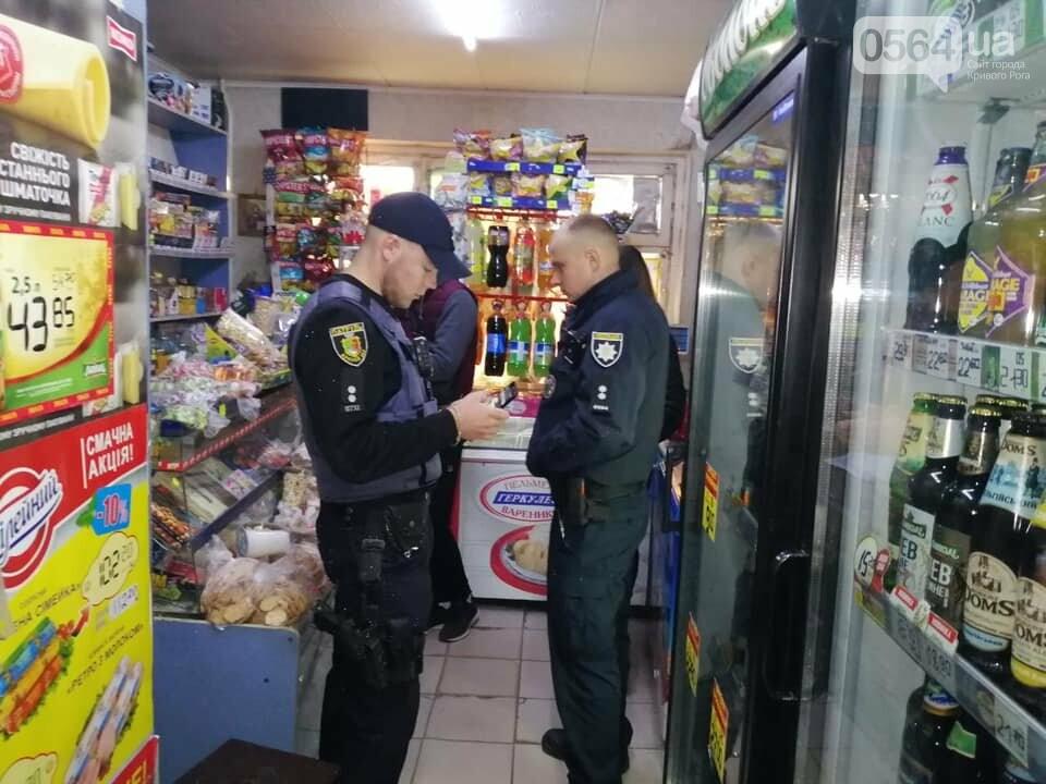 В Кривом Роге наказали продавца алкоголя несовершеннолетнему, - ФОТО , фото-2