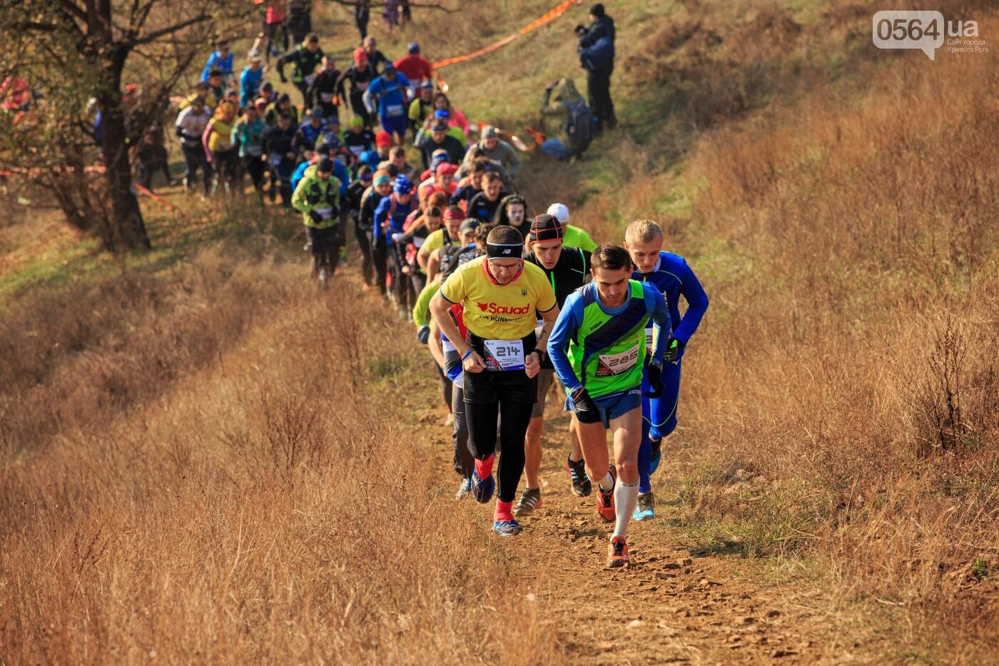 Спортсмены со всей Украины покорили «марсианские» маршруты марафона Red Stones Trail , фото-3