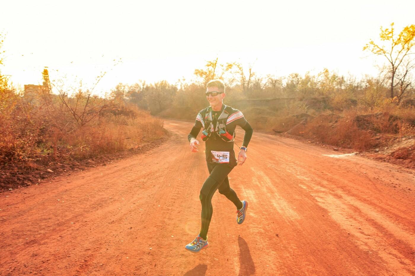Спортсмены со всей Украины покорили «марсианские» маршруты марафона Red Stones Trail , фото-2
