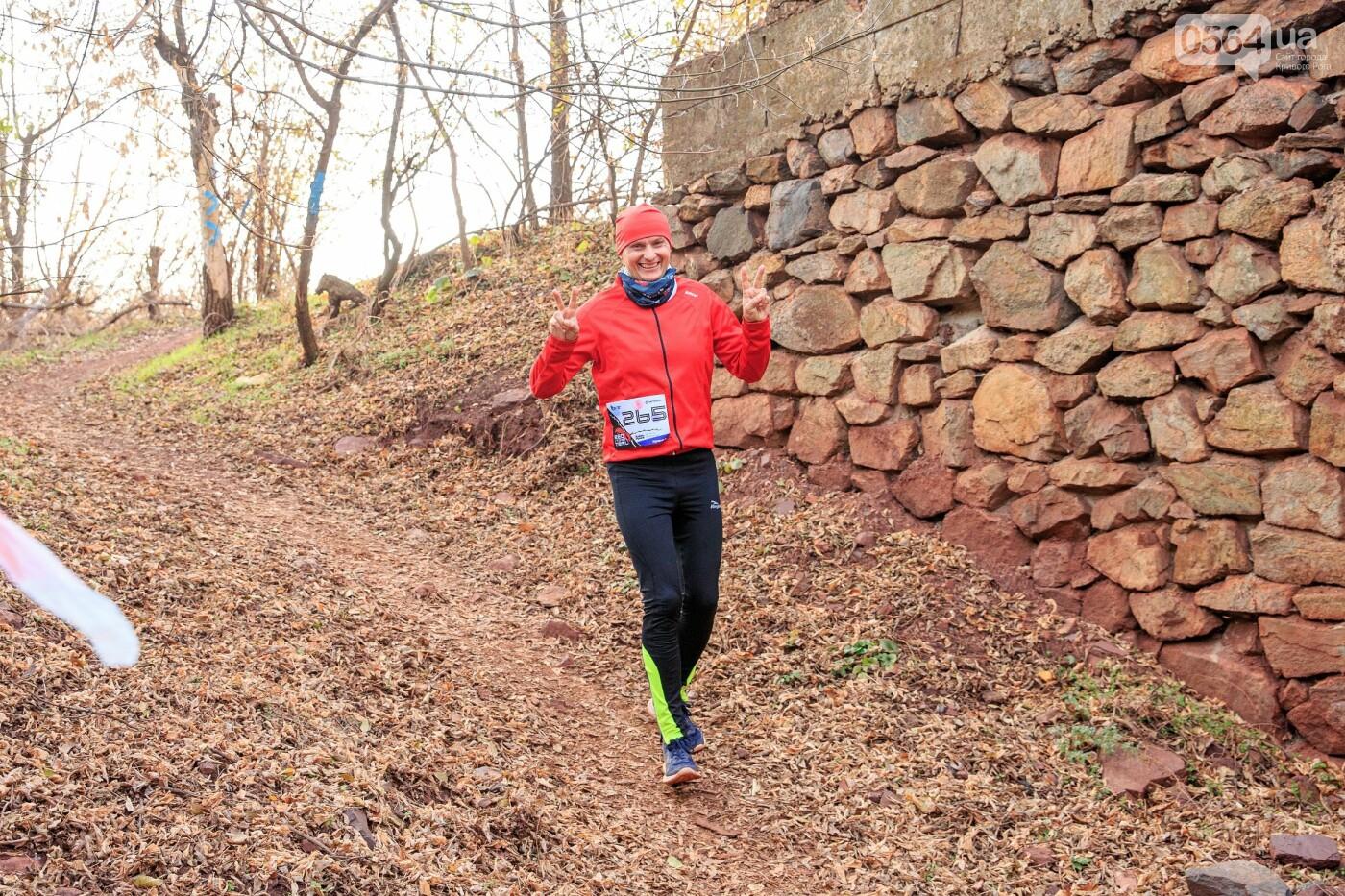 Спортсмены со всей Украины покорили «марсианские» маршруты марафона Red Stones Trail , фото-1