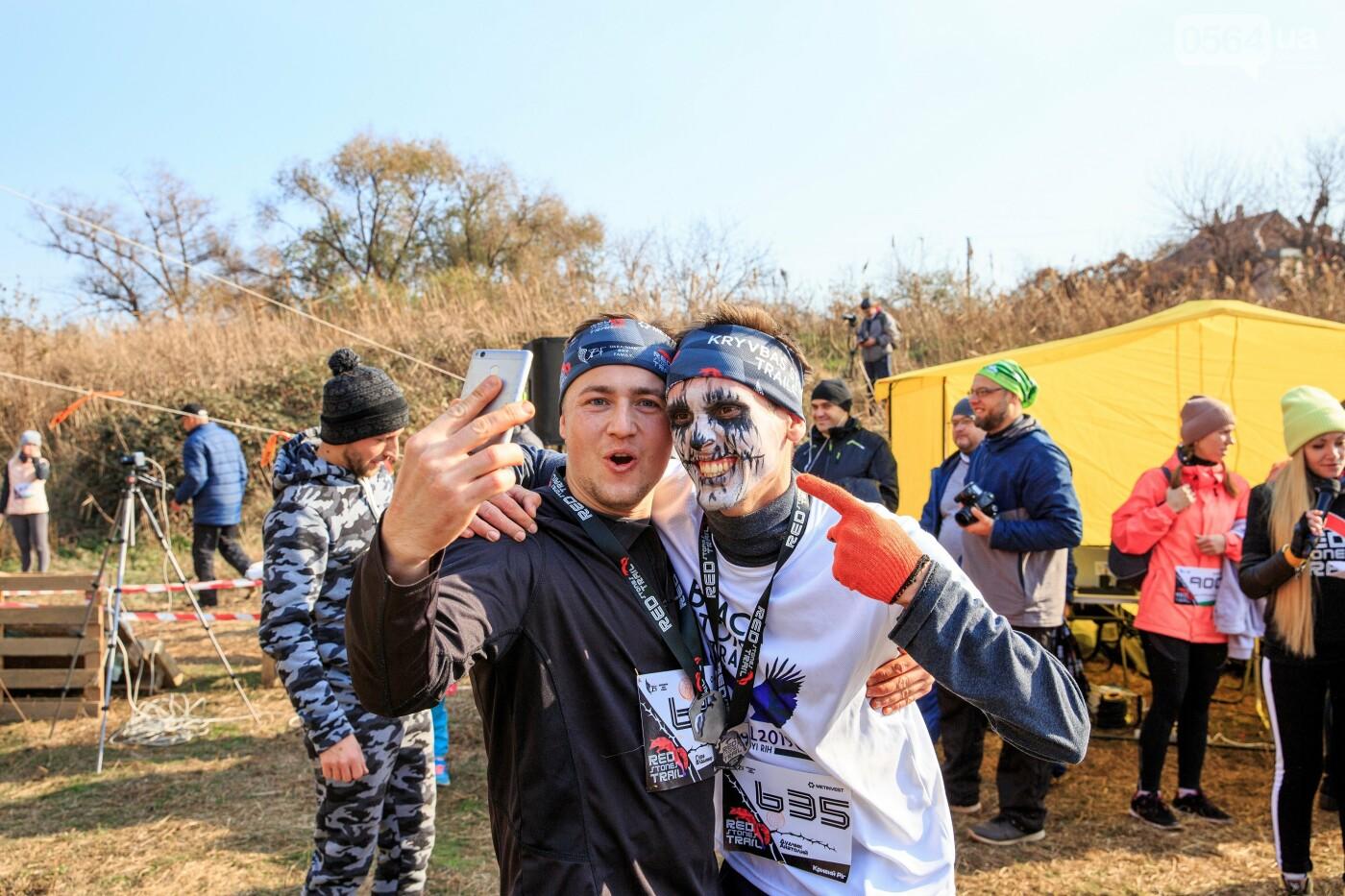 Спортсмены со всей Украины покорили «марсианские» маршруты марафона Red Stones Trail , фото-4