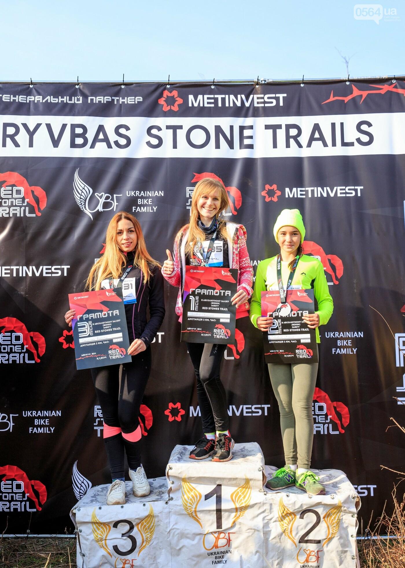 Спортсмены со всей Украины покорили «марсианские» маршруты марафона Red Stones Trail , фото-5