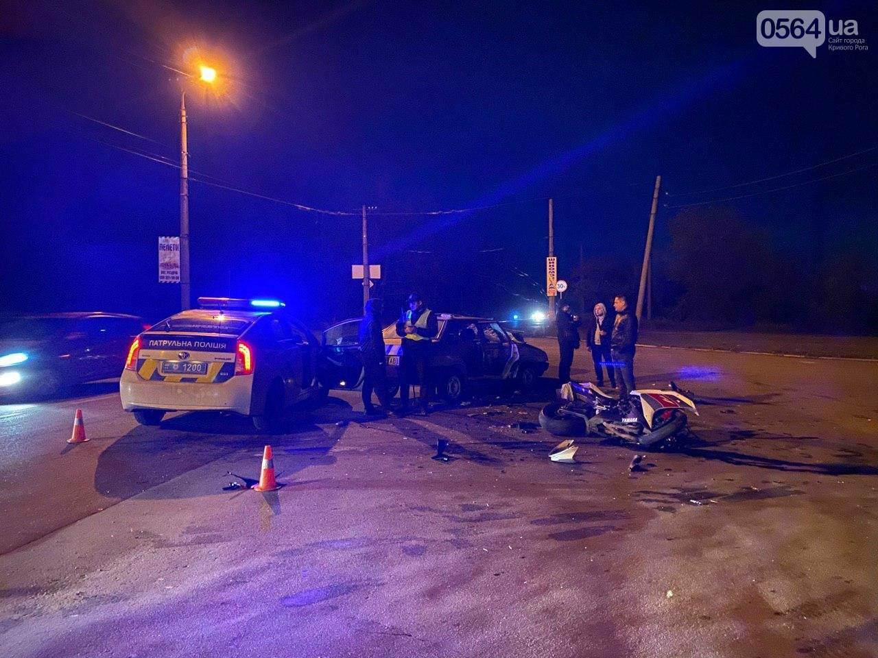 Тройное ДТП в Кривом Роге - дорогу не поделили мотоцикл и две легковушки. Есть пострадавшие, - ФОТО, ВИДЕО, фото-11