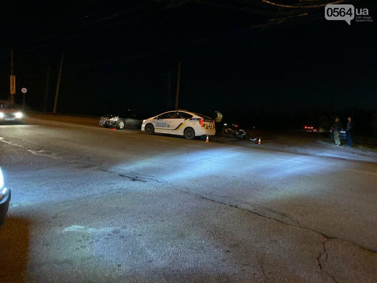 Тройное ДТП в Кривом Роге - дорогу не поделили мотоцикл и две легковушки. Есть пострадавшие, - ФОТО, ВИДЕО, фото-18