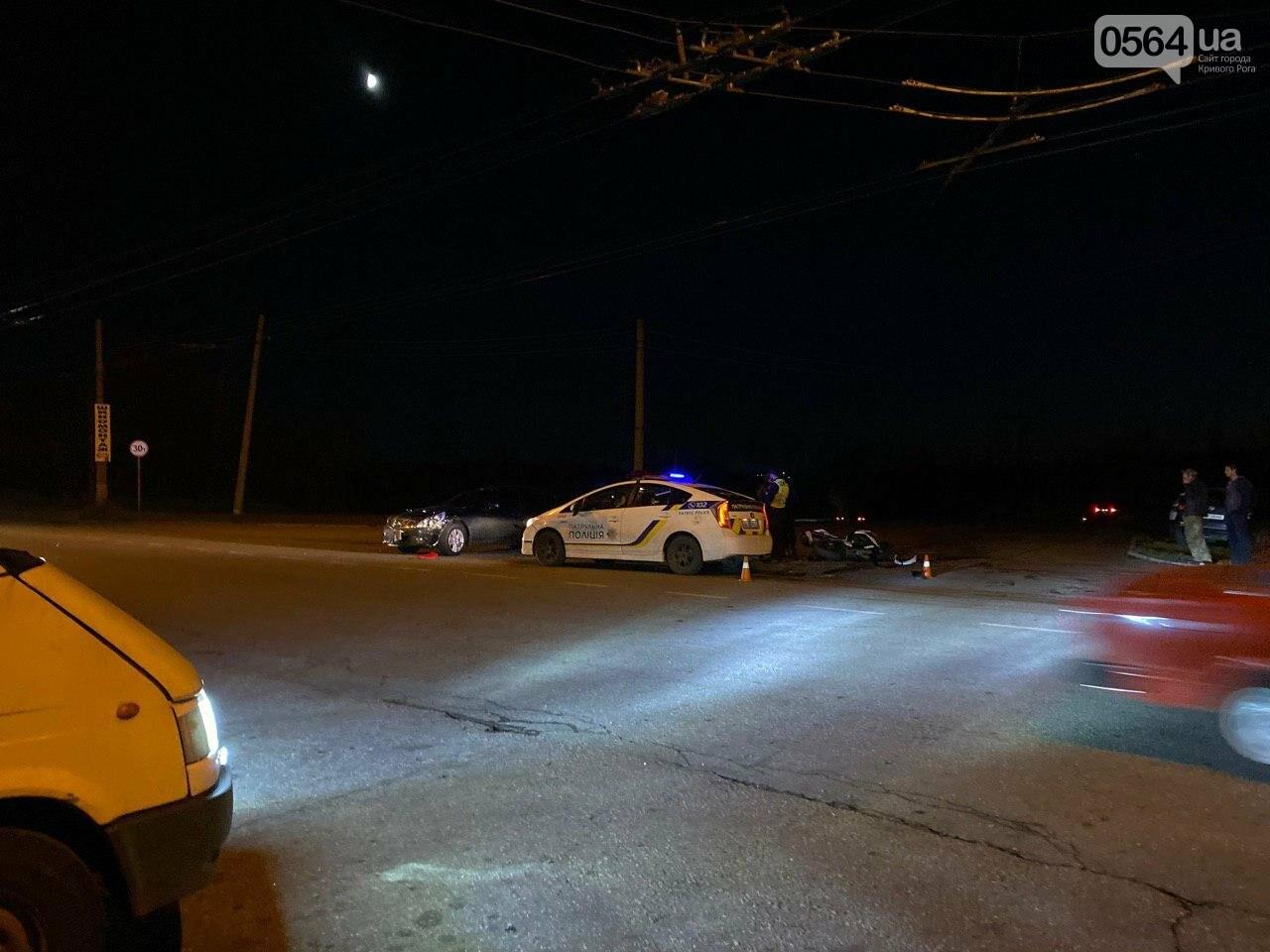 Тройное ДТП в Кривом Роге - дорогу не поделили мотоцикл и две легковушки. Есть пострадавшие, - ФОТО, ВИДЕО, фото-17