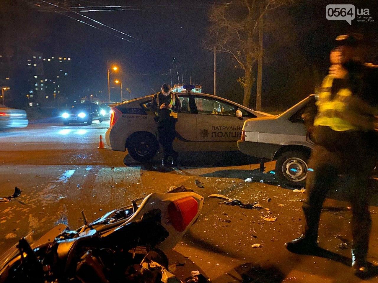 Тройное ДТП в Кривом Роге - дорогу не поделили мотоцикл и две легковушки. Есть пострадавшие, - ФОТО, ВИДЕО, фото-13