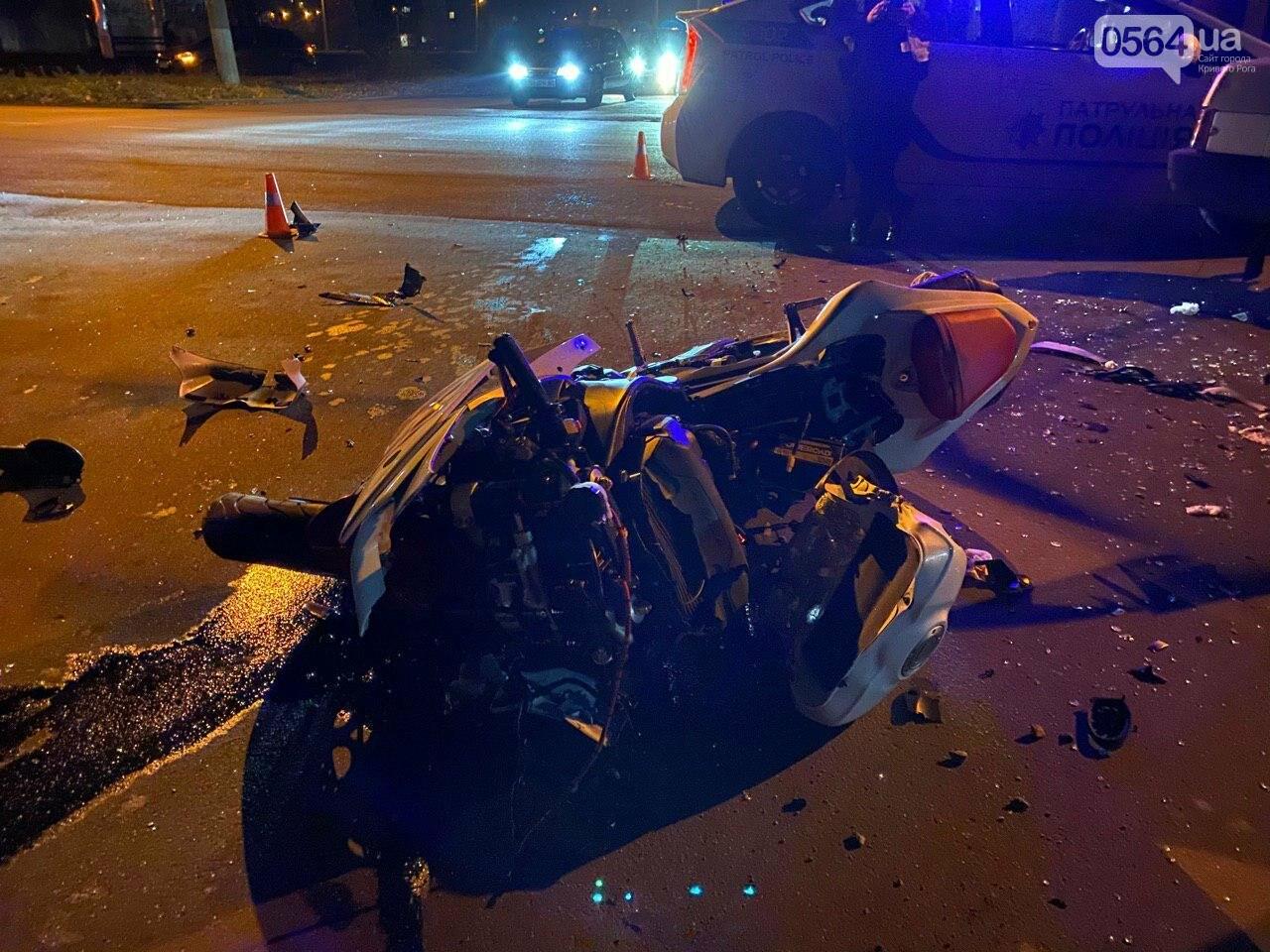 Тройное ДТП в Кривом Роге - дорогу не поделили мотоцикл и две легковушки. Есть пострадавшие, - ФОТО, ВИДЕО, фото-19
