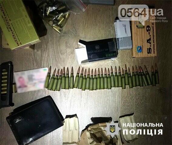 Сотрудники ДВБ задержали полицейского, торговавшего боеприпасами, - ФОТО , фото-3
