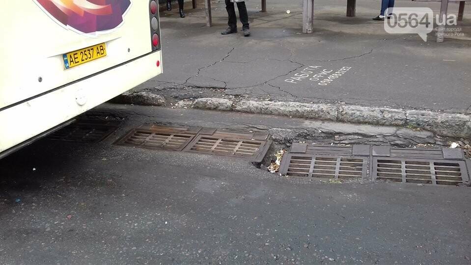 Из-за просевшей ливневки портятся новые криворожские автобусы, - ФОТО , фото-4