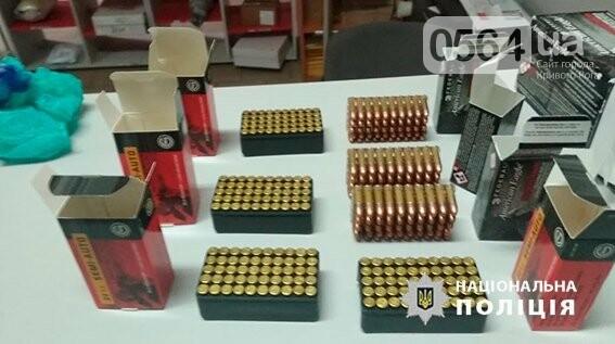 Сотрудники ДВБ задержали полицейского, торговавшего боеприпасами, - ФОТО , фото-1