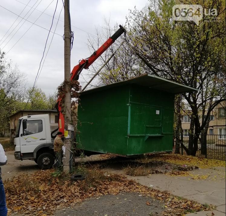 В Кривом Роге демонтировали незаконные киоски с остановок, - ФОТО  , фото-1