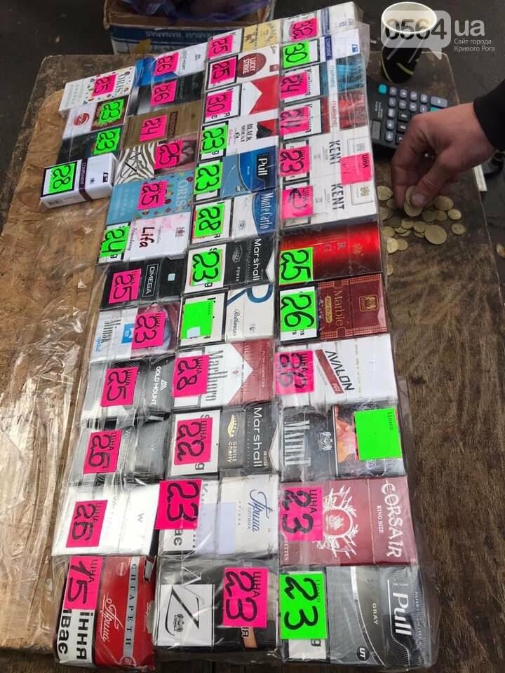 Криворожанин, торговавший сигаретами из багажника машины, заплатит штраф, - ФОТО , фото-1