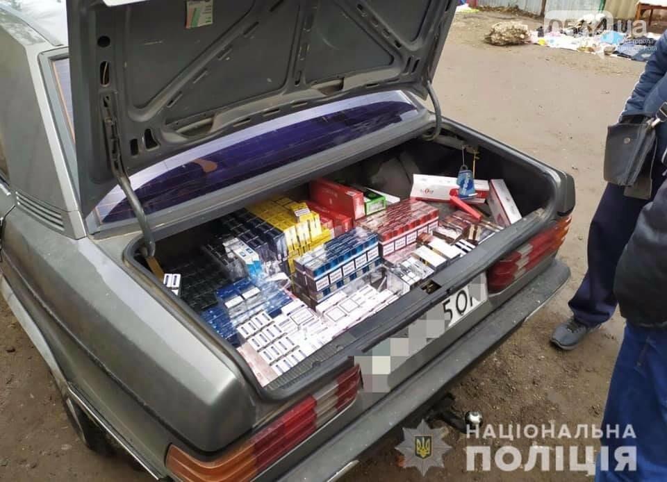 Криворожанин, торговавший сигаретами из багажника машины, заплатит штраф, - ФОТО , фото-4