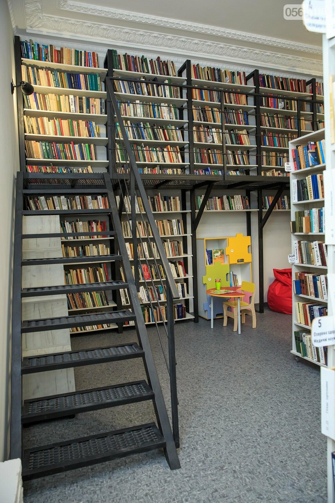 В Кривом Роге появилась самая модернизированная библиотека, фото-3