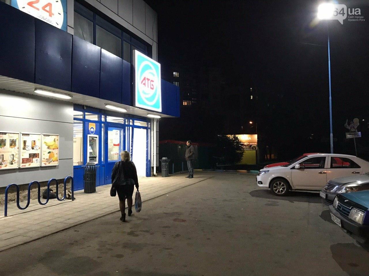В Кривом Роге автомобиль влетел в АТБ, - ФОТО, фото-1
