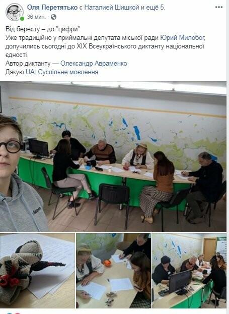 Как криворожане писали Всеукраинский диктант национального единства, - ФОТО, фото-2