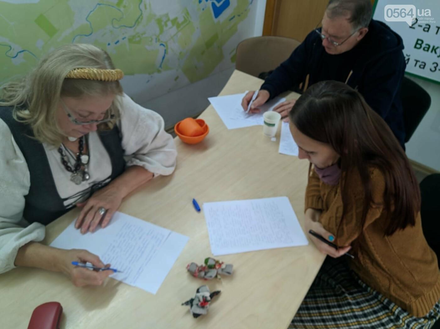 Как криворожане писали Всеукраинский диктант национального единства, - ФОТО, фото-4