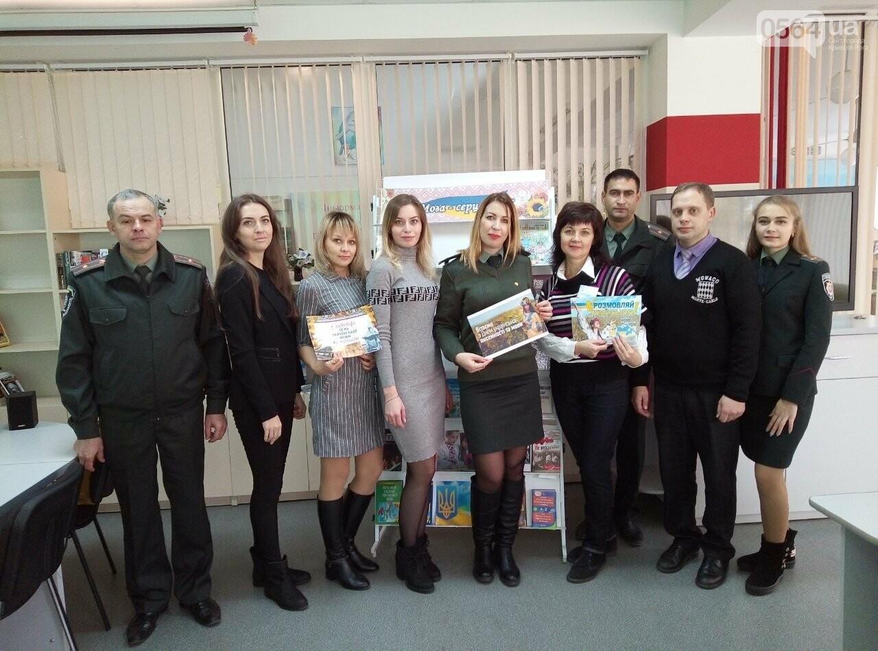 Как криворожане писали Всеукраинский диктант национального единства, - ФОТО, фото-10