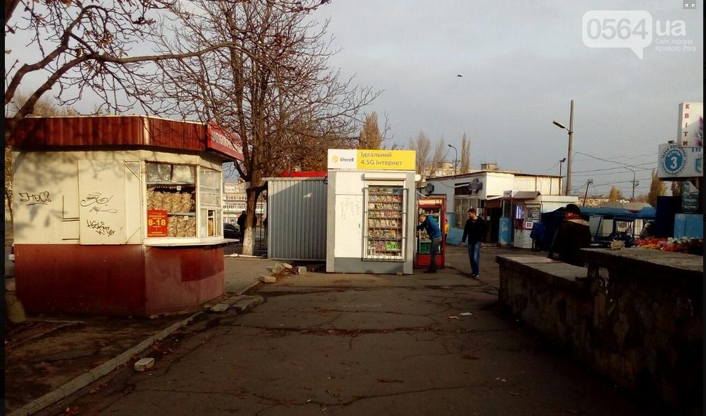 """Криворожских """"стихийщиков"""" убрали с улиц, - ФОТО , фото-1"""