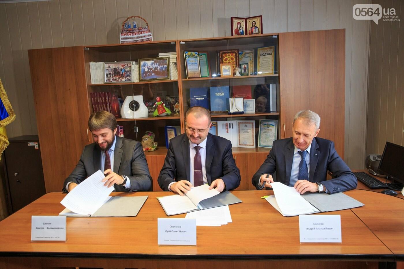 Промышленные комбинаты поддержат развитие десяти сел Криворожского района, фото-1