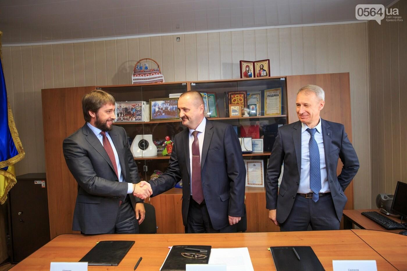Промышленные комбинаты поддержат развитие десяти сел Криворожского района, фото-2