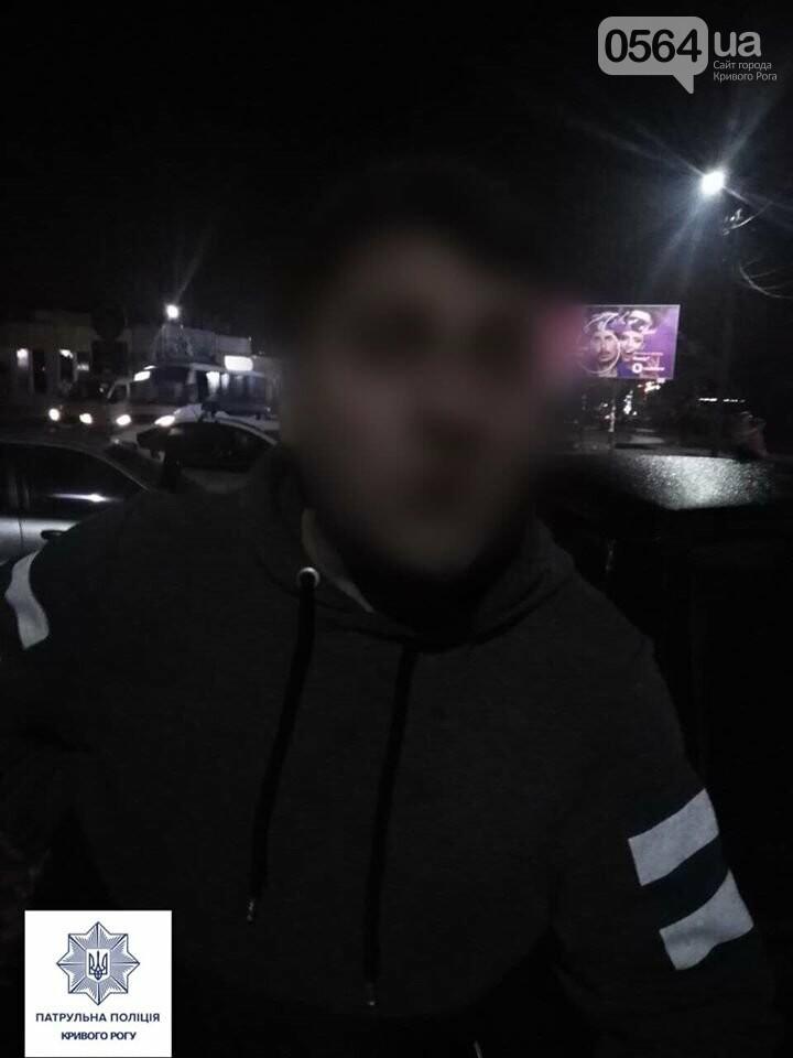 В Кривом Роге трое пьяных водителей нарушили ПДД, а потом предлагали патрульным взятку, - ФОТО , фото-3