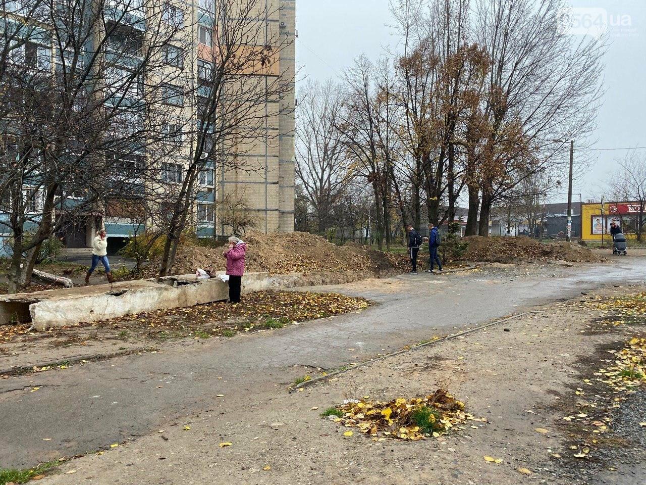 """В Кривом Роге """"тепловик"""" обещает ликвидировать место """"раскопок"""", но денег не хватает, - ФОТО , фото-12"""