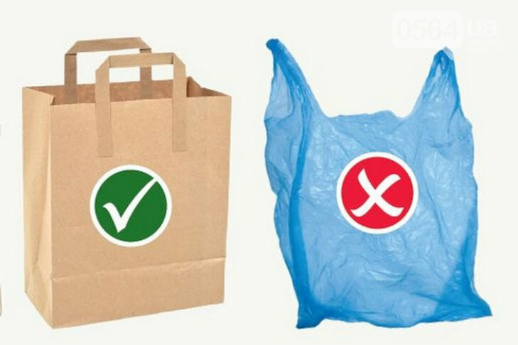 Рада приняла за основу законопроект о пластиковых пакетах. Когда и какие пакеты запретят?, фото-1
