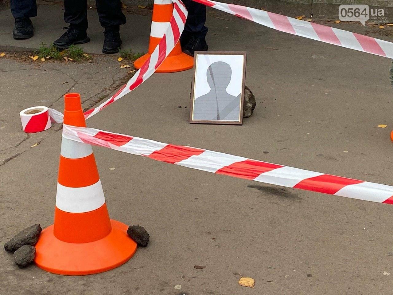 На центральном проспекте в Кривом Роге устроили молчаливый протест, - ФОТО, ВИДЕО, фото-8