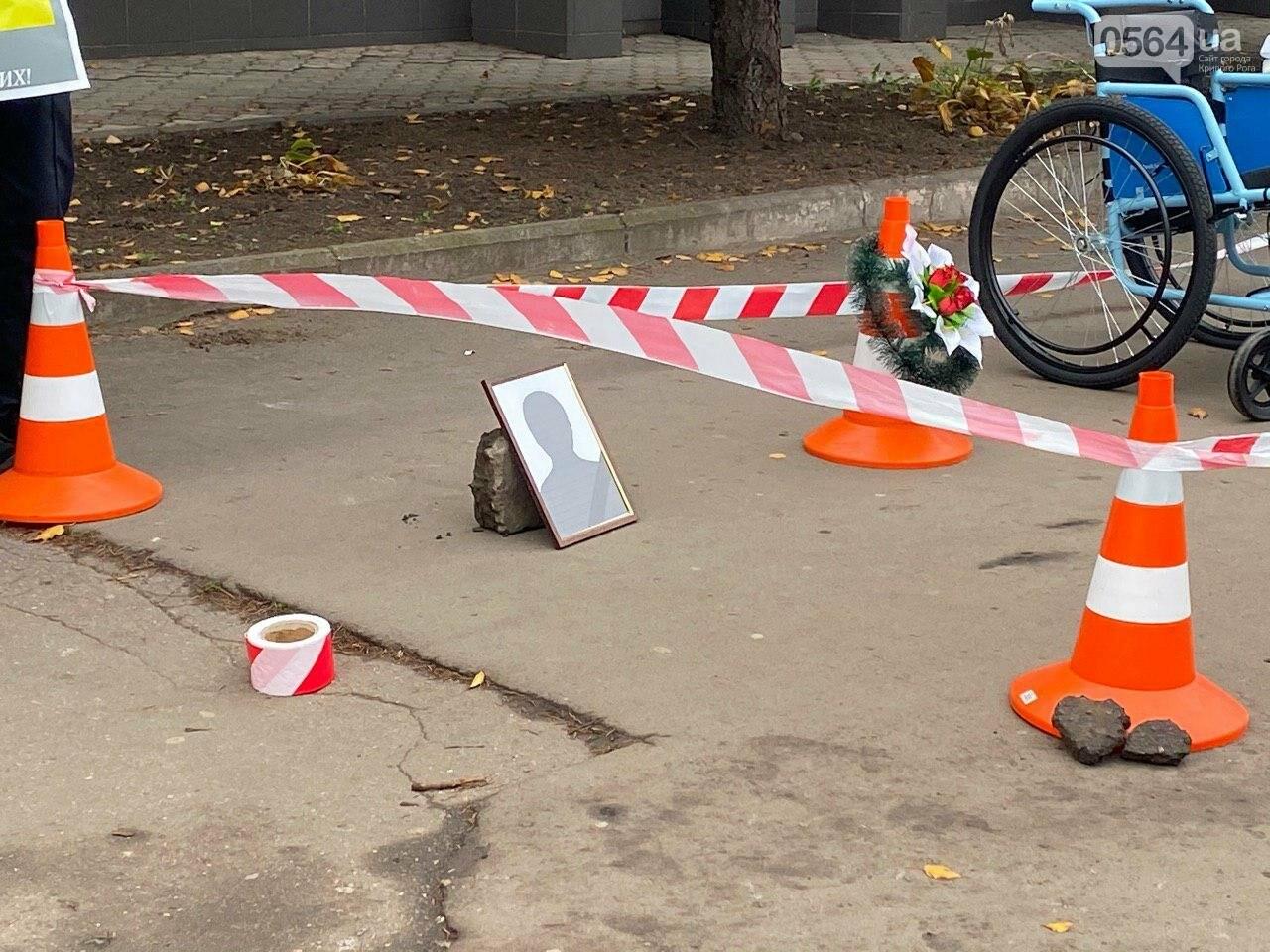 На центральном проспекте в Кривом Роге устроили молчаливый протест, - ФОТО, ВИДЕО, фото-9