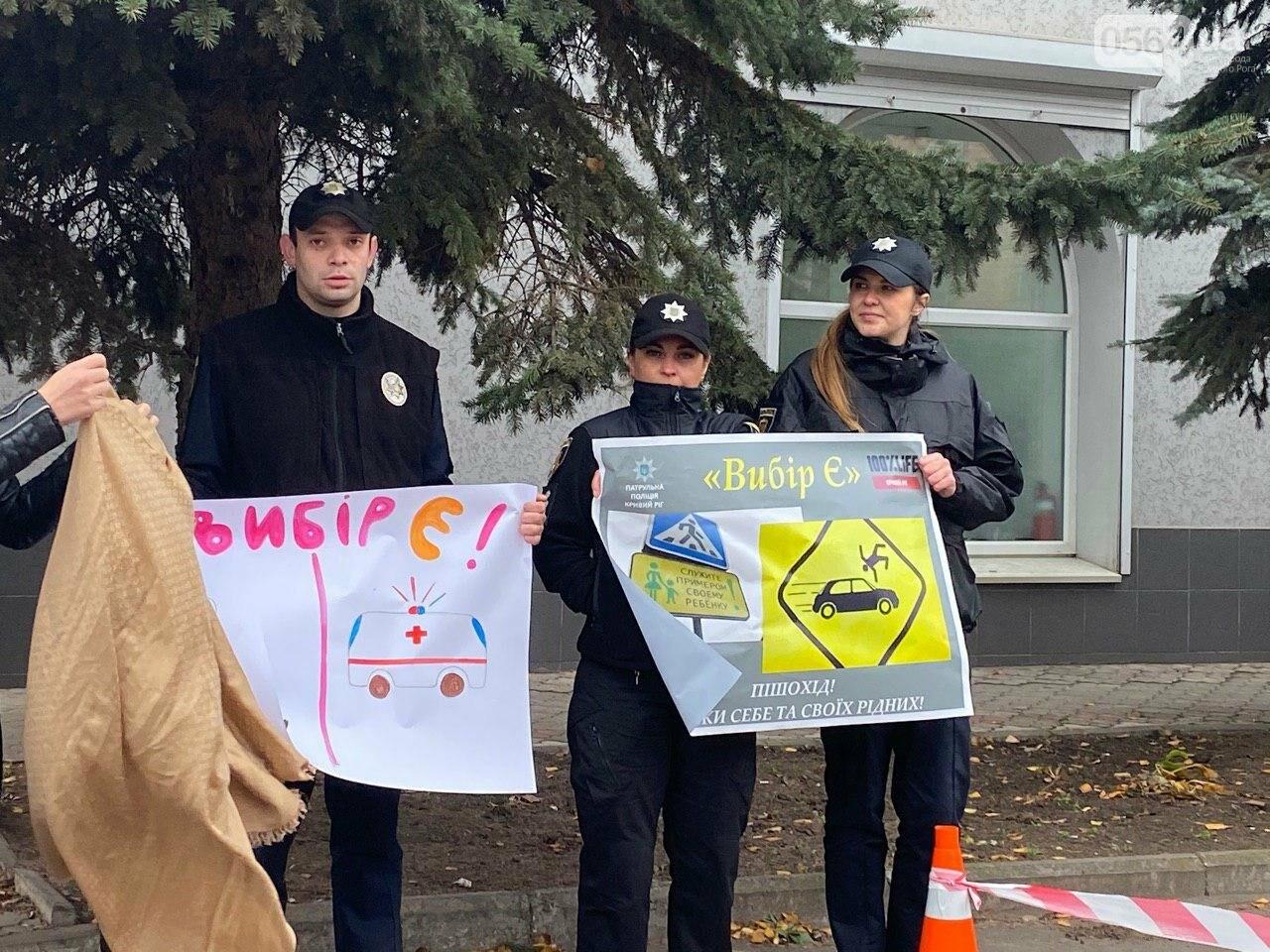 На центральном проспекте в Кривом Роге устроили молчаливый протест, - ФОТО, ВИДЕО, фото-3