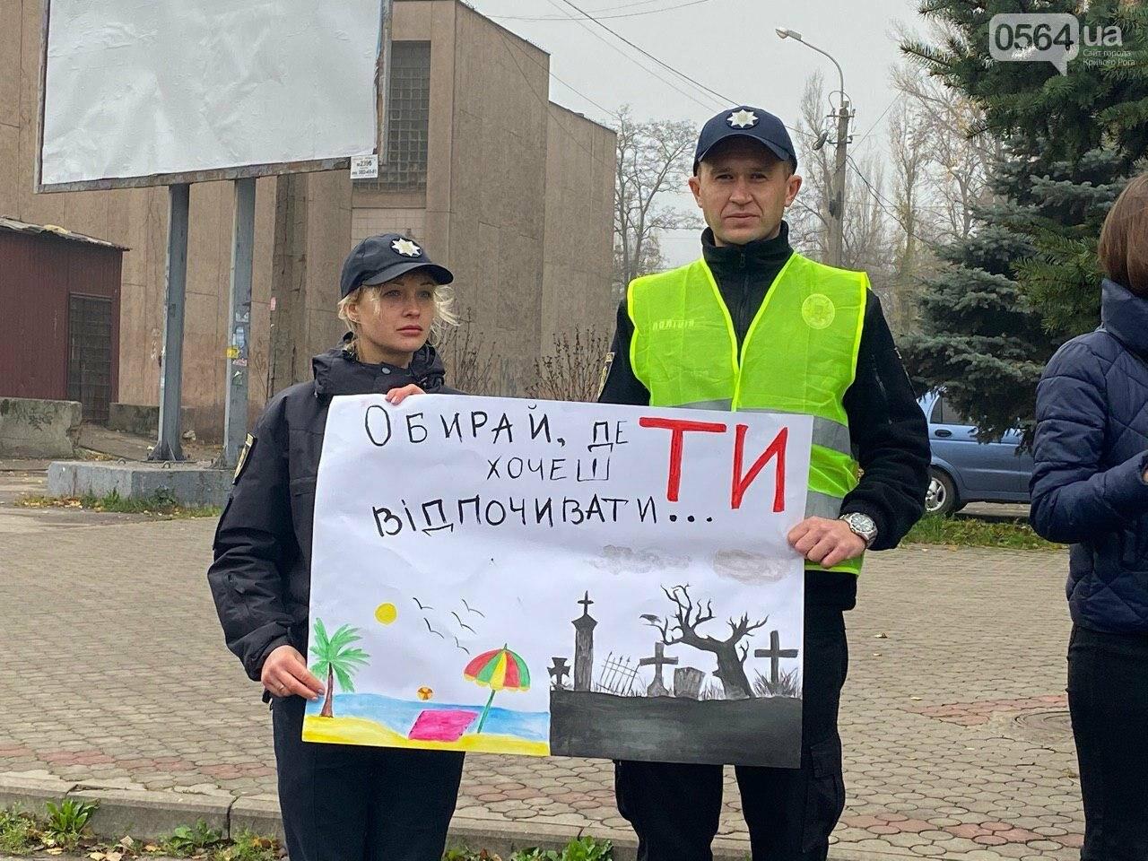 На центральном проспекте в Кривом Роге устроили молчаливый протест, - ФОТО, ВИДЕО, фото-10