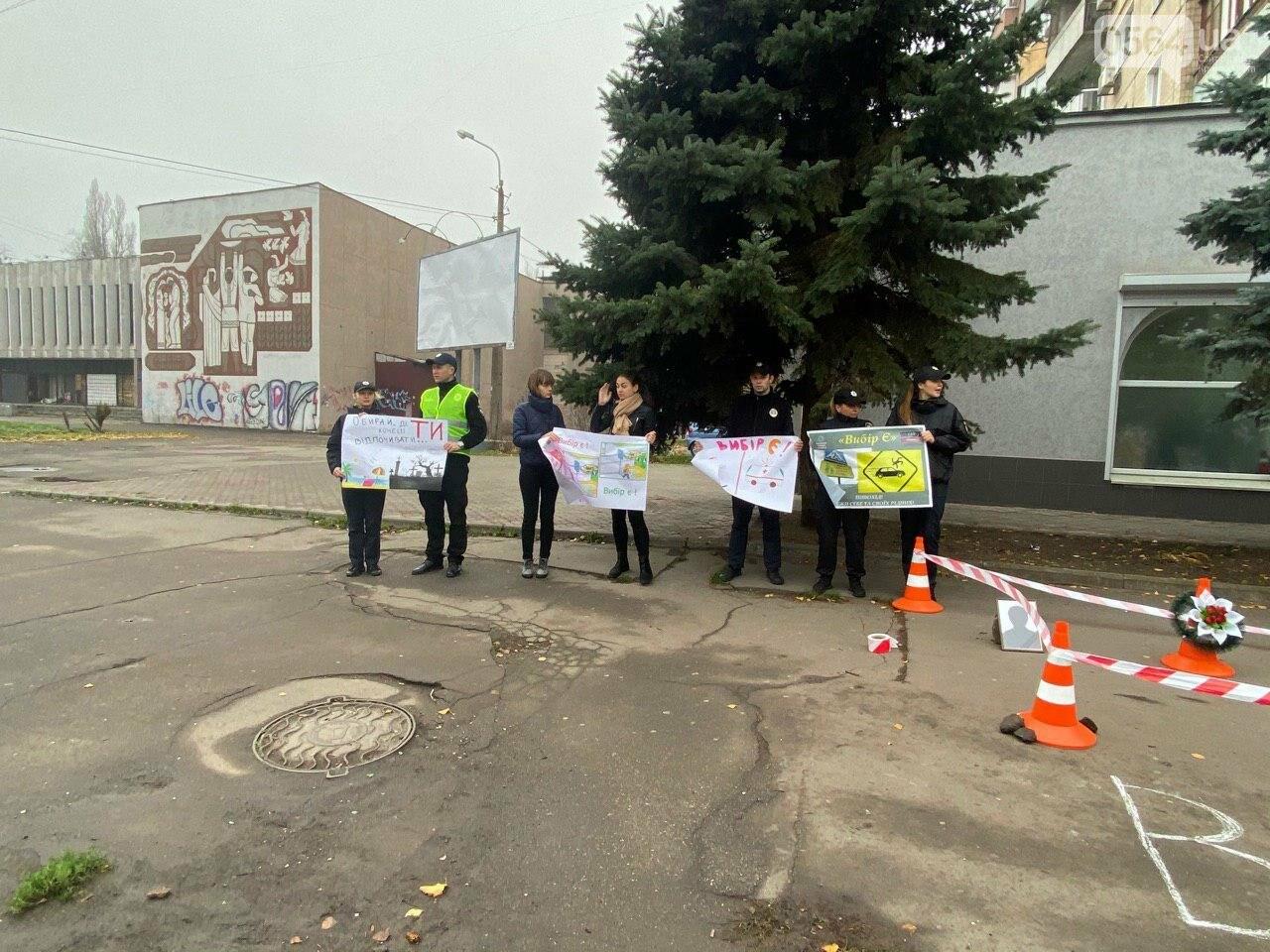 На центральном проспекте в Кривом Роге устроили молчаливый протест, - ФОТО, ВИДЕО, фото-11