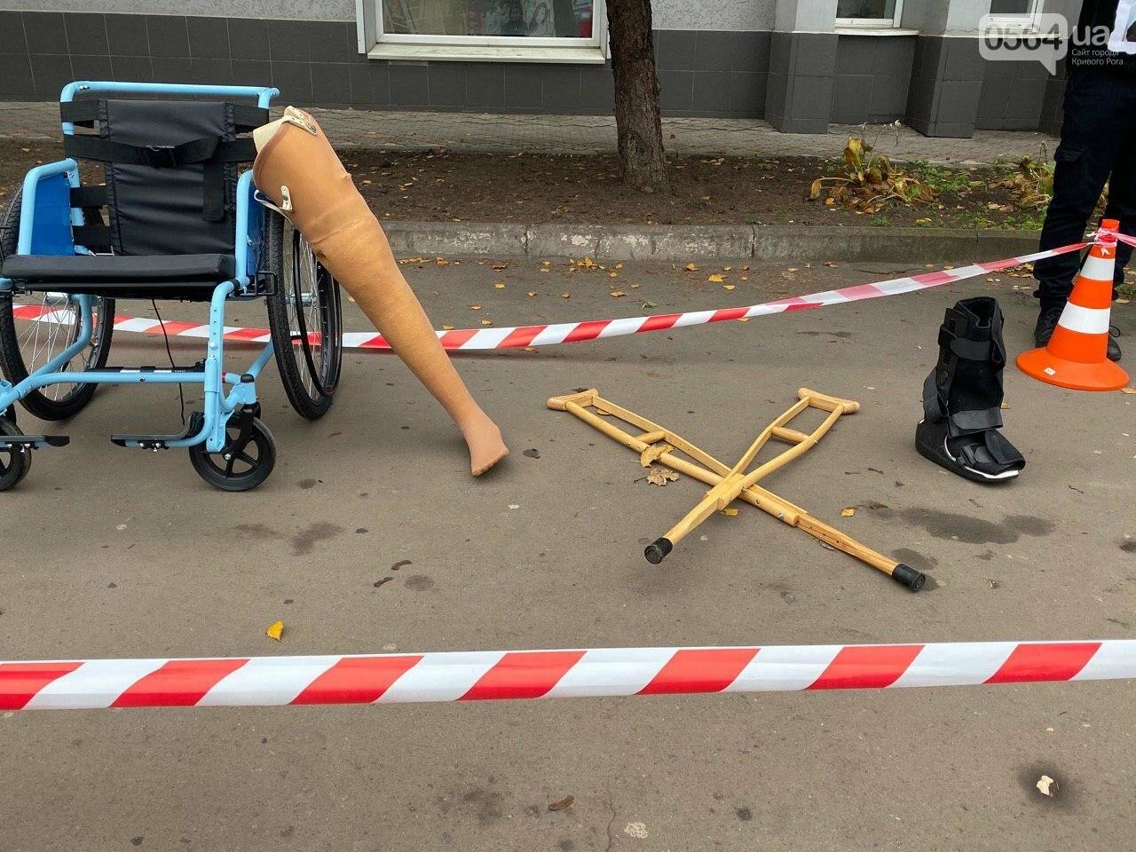 На центральном проспекте в Кривом Роге устроили молчаливый протест, - ФОТО, ВИДЕО, фото-1