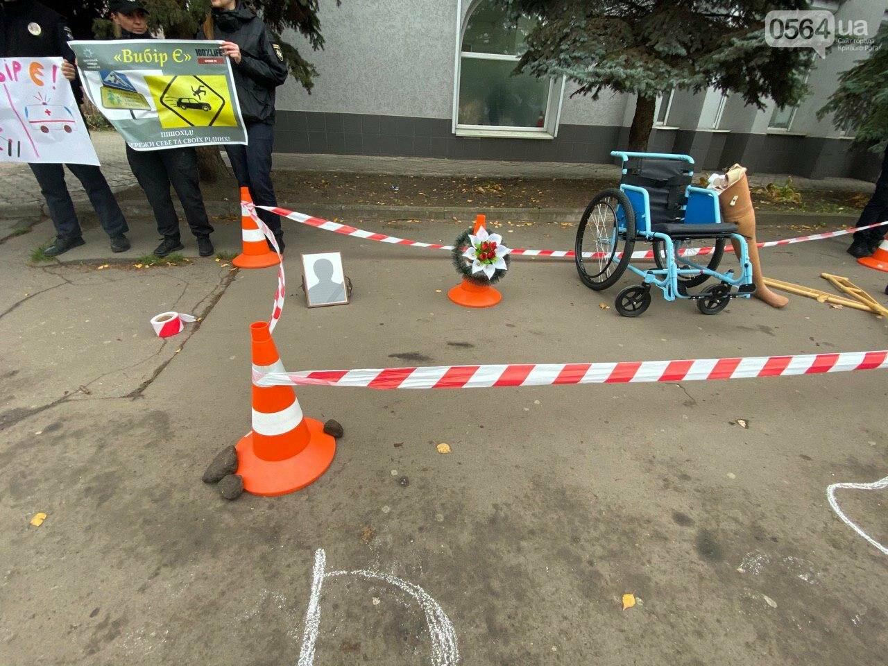 На центральном проспекте в Кривом Роге устроили молчаливый протест, - ФОТО, ВИДЕО, фото-18