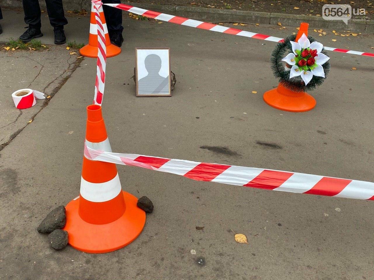 На центральном проспекте в Кривом Роге устроили молчаливый протест, - ФОТО, ВИДЕО, фото-19