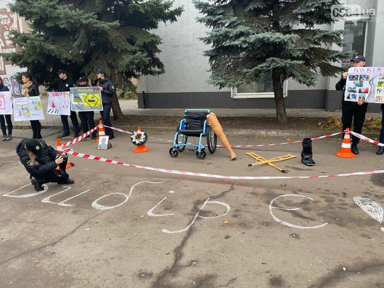 На центральном проспекте в Кривом Роге устроили молчаливый протест, - ФОТО, ВИДЕО, фото-5